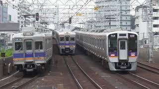 2019 4 22 南海電鉄 8300系 8305F + 8705F 普通みさき公園 今宮戎通過 南海電車 南海車両一覧