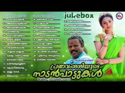 Pranvam Sasiyoude Nadanpattukal | Latest Malayalam Nadan Pattukal | Non Stop | Pranavam Sasi