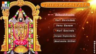 THIRUMALA VAASA | Most Popular Venkateswara Song | Bakthi Jukebox
