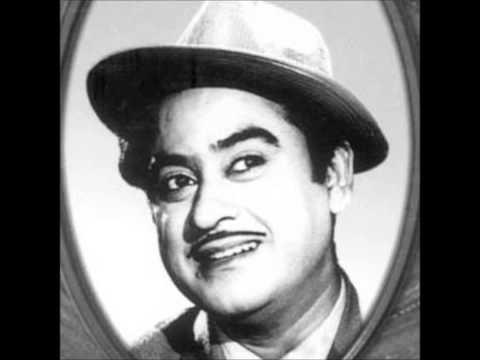 Ina Meena Dika Karaoke (Kishore Kumar)