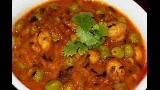 Makhana Matar Curry - मखाना मटर की सब्जी -  INDIAN LOTUS SEEDS RECIPE