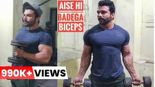 HOW TO GET BIGGER BICEPS | GET BIG BICEPS | Panghal