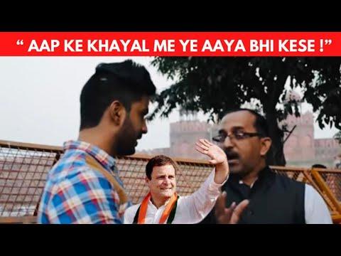 Rahul Gandhi Prime Minister Bante To Kya hota   Rahul Gandhi   Aisa Ho To Kaisa Hoga