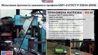 видео Установка противопожарных дверей по СНиПу (монтаж)