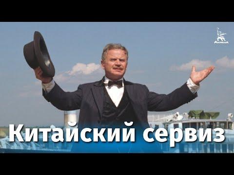 Свидетель (2015) - китайский фильм драма, криминал,боевик  детектив, триллер на русском языке