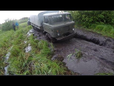 Подготовка трассы на ГАЗ-66 и Т-40ам