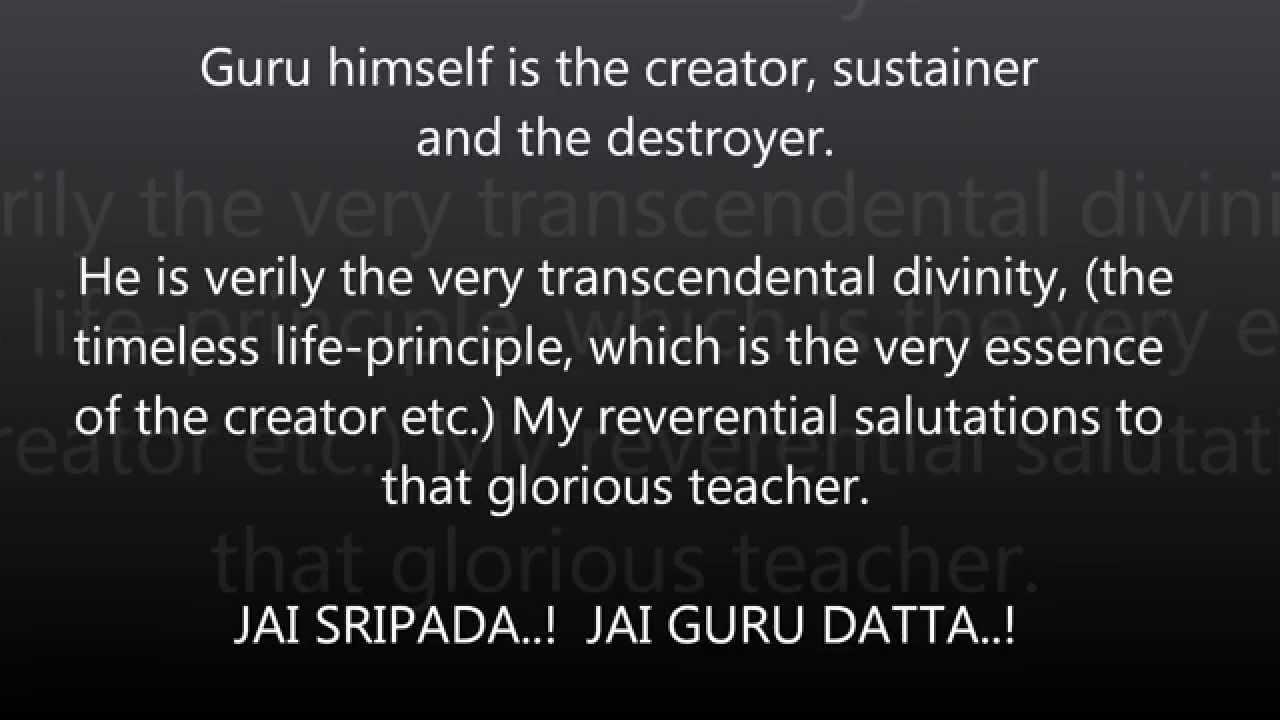 SriPada Sri Vallabha - GURU SMARANAM by SriPada SriVallabha