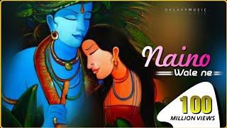 || Naino wala ne |Radha Krishna Title Song | Lyrical Video | Star Bharat | Radha Krishna version