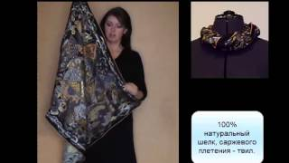 Платки на шею-Каре Hermès платок на шею(, 2013-02-17T06:23:19.000Z)