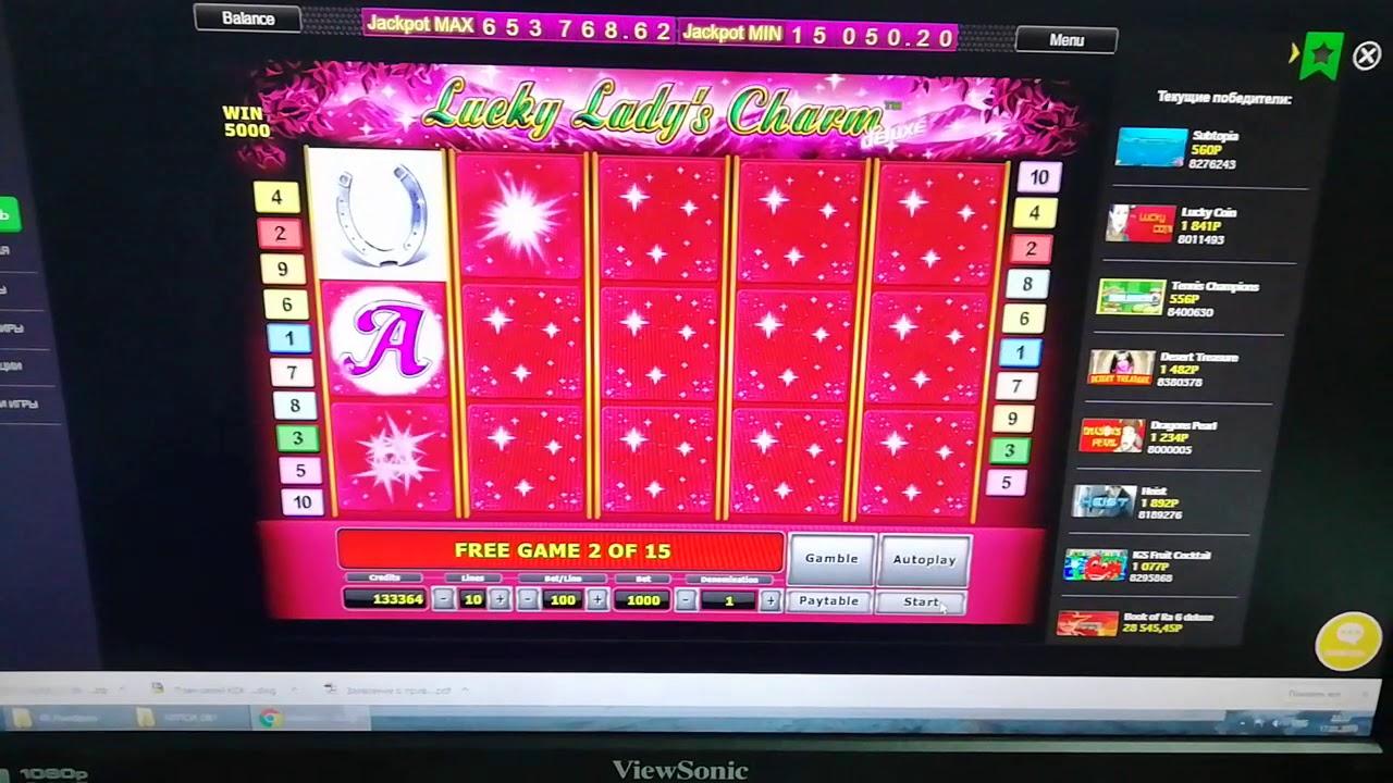 Зависание слота в казино Hiwager