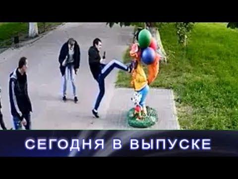 Борисоглебск Сегодня 9 июня  2017 года