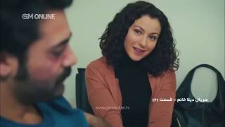 Serial Dila Khanoom Part 121 سریال دیلا خانم قسمت