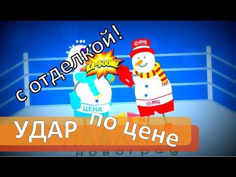 Жилой комплекс Зеленые аллеи в г. Видное от МИЦ