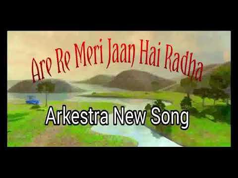 ARE Re Meri Jaan Hai Radha(new  Version)