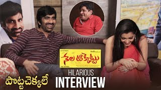 Nela Ticket Movie Team Hilarious Interview | Ravi Teja | Malvika | Ali | Manastars