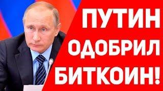 МАЙНИНГ БЕЗ ВЛОЖЕНИЙ I ЗАРАБОТОК BITCOIN 2018