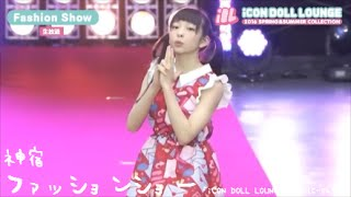 「iCON DOLL LOUNGE」(2016-04-24) 音声は差し替えてます.