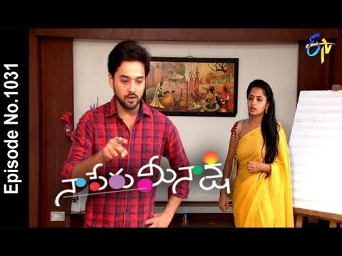 Naa Peru Meenakshi | 11th May 2018  | Full Episode No 1031| ETV Telugu