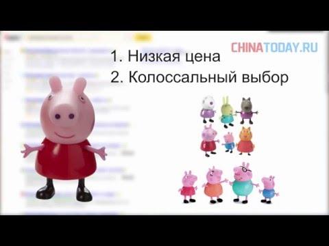 Российские игрушки оптом дешево, детские игрушки оптом, куклы, купить детские товары оптом в екатеринбурге, перми, тюмени, челябинске, новосибирске, омске, уфе и других городах россии uraltoys