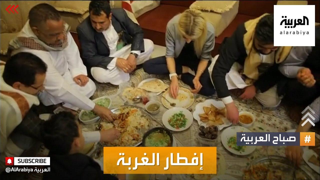 صباح العربية | موائد الإفطار سبيل للاجئين لاسترجاع رائحة الوطن  - 10:58-2021 / 5 / 12