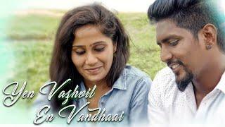 Yen Vazhvil En Vandhaai | love songs tamil | Semma Bass| Star Music