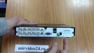 Redline RL-A8-200, видеорегистратор на 8 каналов(8 канальный видеорегистратор Redline с доступом по сети Купить видеорегистратор http://mirvideo24.ru/product/rl-a8-200 Характер..., 2013-04-10T04:44:52.000Z)