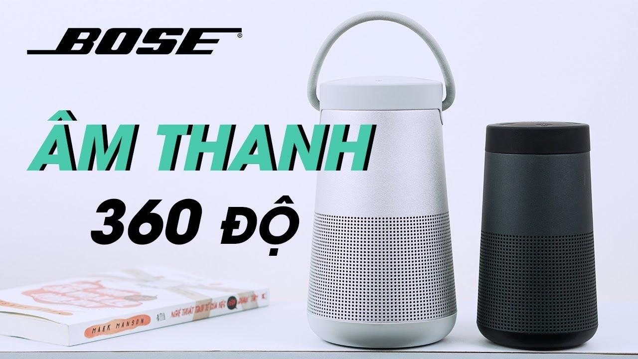 Bose Revolve vs Revolve Plus l Tận hưởng âm thanh 360 độ từ loa đèn lồng