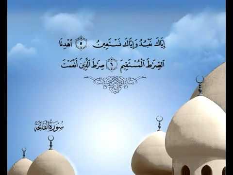 001 Al Fatihah French Mishary AlAfasy
