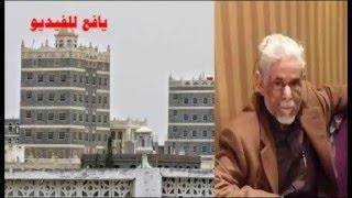 اقوى قصيدة علي صالح اليافعي # القطنة  ثابت عوض اليهري 2016