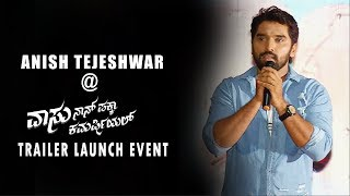 Anish Tejeshwar Speech@Vaasu naan pakka commercial Trailer Launch | Anish, Nishvika