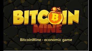 Без вложений! Bitcoinminegame новая онлайн игра по сбору сатошиков. шахта в подарок.