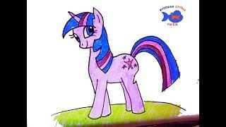 Уроки рисования для детей. Как нарисовать Пони Искорку. My Little Pony