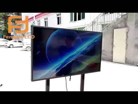 43 Inch Outdoor High Brightness LCD Module Display Screen ...