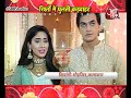 Yeh Rishta Kya Kehlata Hai: Kartik-Naira's JEWELLERY ROMANCE!