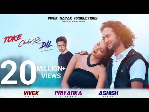 toke-chahe-re-dil-|-a-violent-love-story-|-nagpuri-song|-priyanka-kishore-ashish-tigga-vivek-nayak