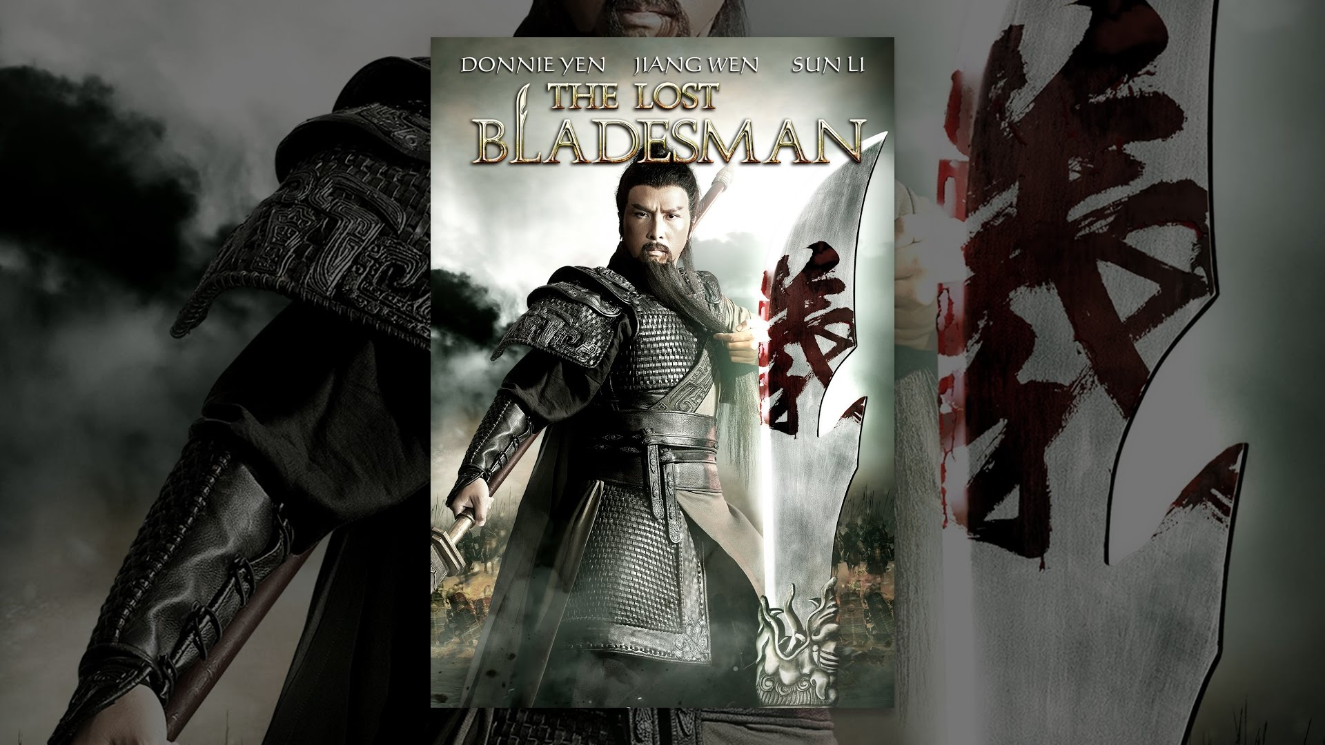 Download The Lost Bladesman