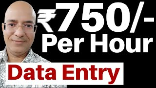 Best Part time job | Work from home | Freelance | Best earnings by Data Entry work | पार्ट टाइम जॉब
