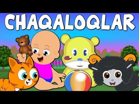 Chaqaloqlar | Alla Qo'shig'i | Колыбельные на Узбекском | Uzbek Baby Lullaby | Болалар учун кушиклар