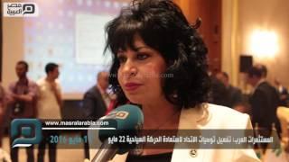 مصر العربية | المستثمرات العرب: تفعيل توصيات الاتحاد لاستعادة الحركة السياحية 22 مايو