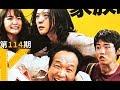 10分钟看完逃亡电影《生存家族》,如果全世界都停电。。。