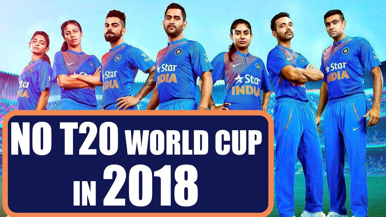 World T20 Championship 2018 Scrapped May Take Place In 2020 Oneindia News Youtube