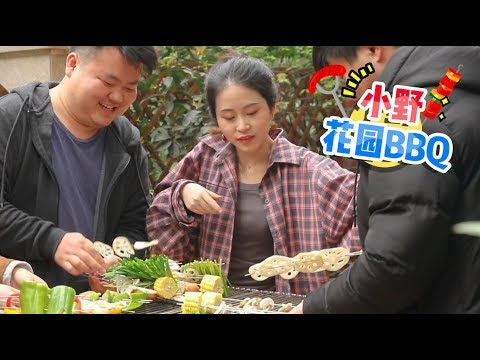 E91 Garden BBQ with DIY Grill (from Water Tank) | Ms Yeah