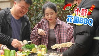 E91 Garden BBQ with DIY Grill (from Water Tank)   Ms Yeah
