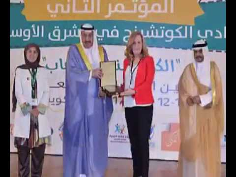 """برعاية وحضور محافظ الفروانية نادي الكوتشينج في الشرق الأوسط يقيم مؤتمره الثاني بعنوان"""" تمكين الشباب من العطاء"""""""