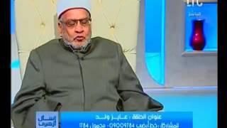 بالفيديو.. أحمد كريمة: النساء لسن ناقصات عقل ودين