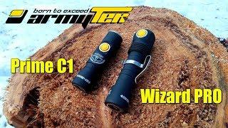 Обзор крутых фонарей Armytek - Wizard PRO и Prime C1 для копателей, охотников, рыбаков и туристов!