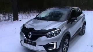 Renault Kaptur!!!  Тест-драйв!!!  Обзор автомобиля.  Наш новый семейный автомобиль!!!!