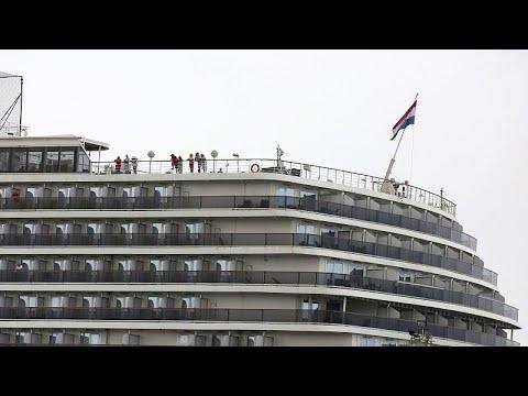 البحث عن ركاب سفينة نزلوا في كمبوديا بعد اكتشاف إصابة أحدهم بفيروس كورونا…  - نشر قبل 6 ساعة