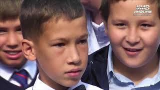 Первый раз в первый класс! 1 сентября в Кисловодске