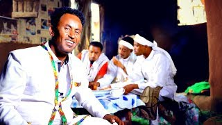 Andualem Ayalew - Awdamet (Ethiopian Music Video)